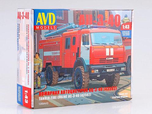Пожарная автоцистерна АЦ-3-40 (Камаз-43502) - AVD Models 1268AVD 1:43