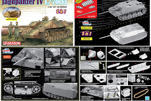 (под заказ) Dragon 1:35 6498 Jagdpanzer IV L/70(V) 2в1, 2 корпуса +ствол металл