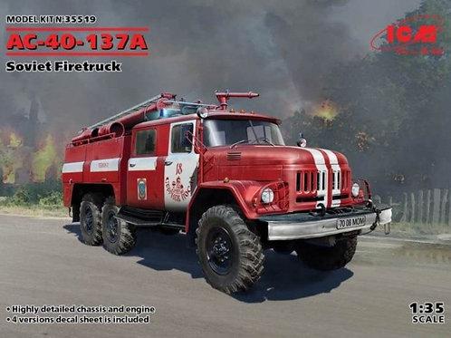 Советский пожарный автомобиль АЦ-40-137А - 35519 ICM 1/35