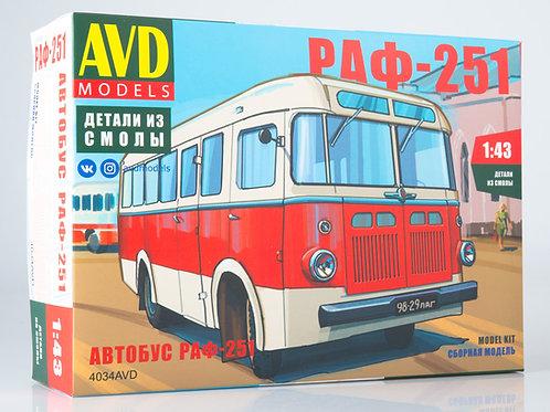 Автобус РАФ-251 - AVD Models 1:43 4034AVD 4034