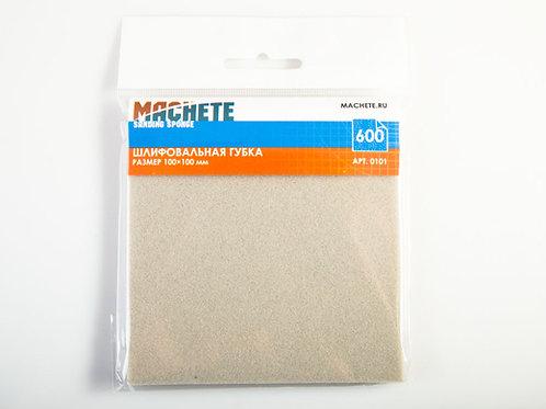 Шлифовальная губка 600, 10*10 см - MACHETE 0101