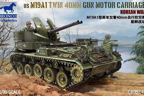(под заказ) Американская ЗСУ M19A1 Twin 40 MM, война в Корее Bronco 1:35 CB35148