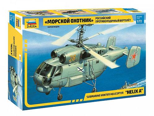 """7214 Звезда 1:72 Российский противолодочный вертолет """"Морской охотник"""""""