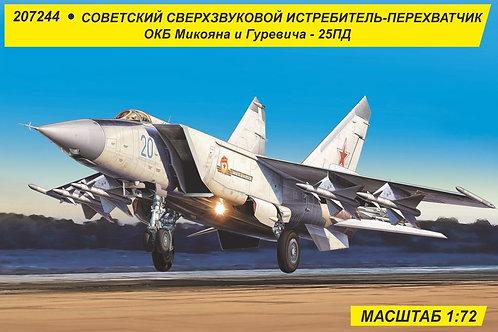 Советский истребитель МиГ-25ПД - Моделист 207244 1/72