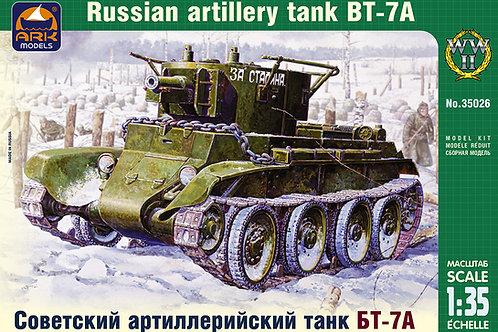 Советский артиллерийский танк БТ-7А - ARK models 35026 1/35