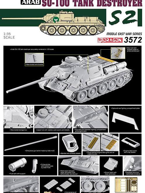 "Египетская СУ-100 / Egyptian SU-100 ""The Six Day War"" series - Dragon 3572 1:35"