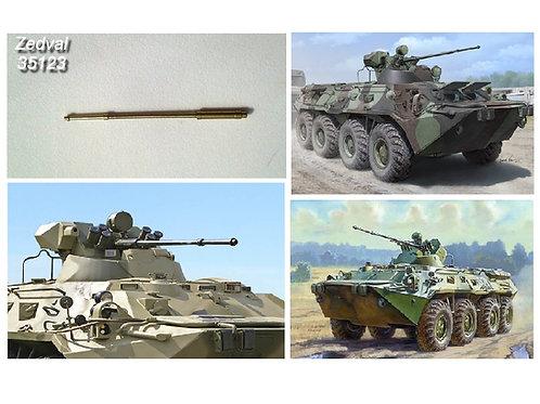 30-мм пушка 2А72 для БТР-80А, 82А, МТЛБ 6МБ - Zedval 35123 1/35