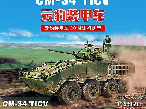 ROCA CM-34 TIFV with 30mm Chain Gun - Freedom Model Kits 1:35 15103