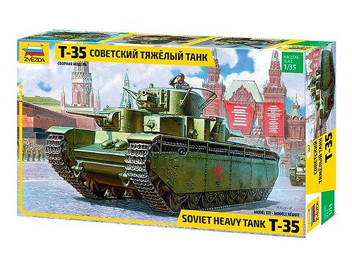 * FARSH * Звезда 3667 1/35 Танк Т-35 + БОНУСЫ: три ствола пушек