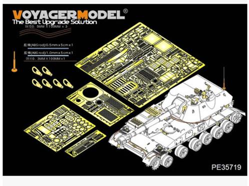 Травление 2С3 Акация, поздняя версия (Trumpeter) Voyager Model PE35719 под заказ