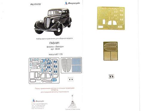Базовое травление ГАЗ-М1 (Звезда 3634) - Микродизайн МД 035207 1/35
