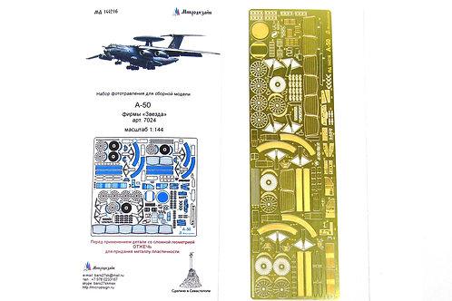 МД 144216 Микродизайн А-50 (Звезда 7024) 1:144