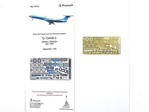 Микродизайн МД 144215 Фототравление Ту-134 от Звезды (1:144)
