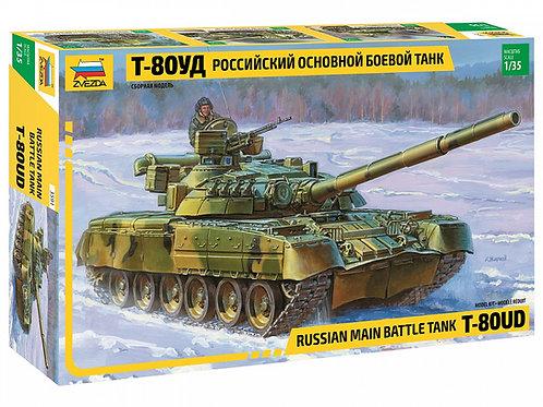 Российский танк Т-80УД - Звезда 3591 1/35