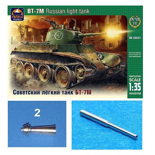 *КОМБО* Советский танк БТ-7М - ARK models 35027 1/35 + БОНУСЫ: гудок + ствол 20К