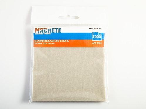 Шлифовальная губка 1000, 10*10 см - MACHETE 0103