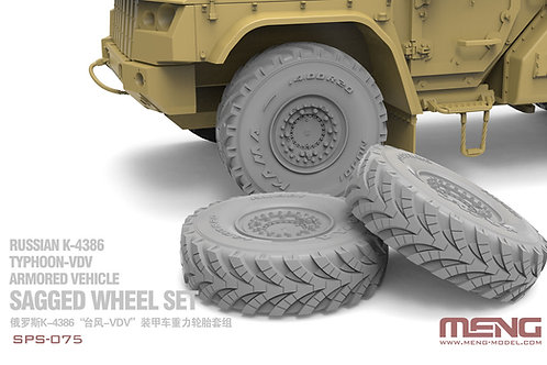 (под заказ) Набор колес Тайфун-ВДВ К-4386 (VS-014) - Meng Model 1:35 SPS-075