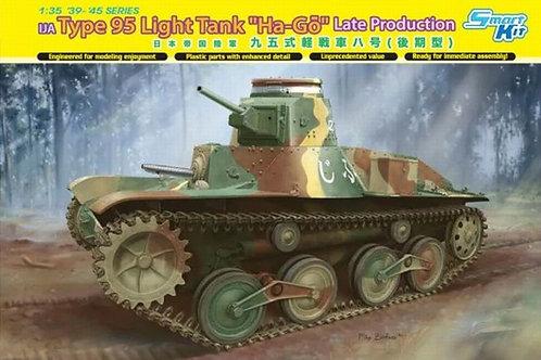 "Японский танк Тип 95 ""Ха-Го"" поздний выпуск - Dragon 1:35 6770 (под заказ)"