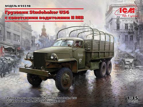ICM 35510 1:35 Грузовик Studebaker US6 с советскими водителями 2МВ