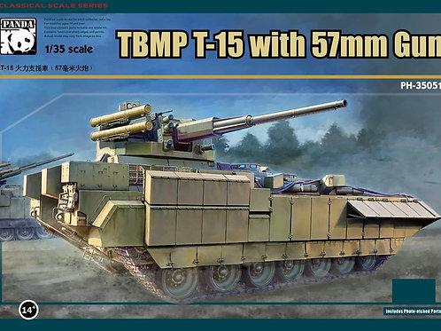 Российская ТБМП Т-15 с 57-мм пушкой - Panda Hobby PH35051 1:35