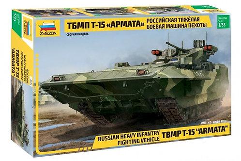 Российская тяжелая боевая машина пехоты Т-15 Барбарис (Армата) Звезда 3681 1/35