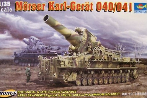 Mörser Karl-Gerät 040/041 мортира Карл - Trumpeter 1:35 00215