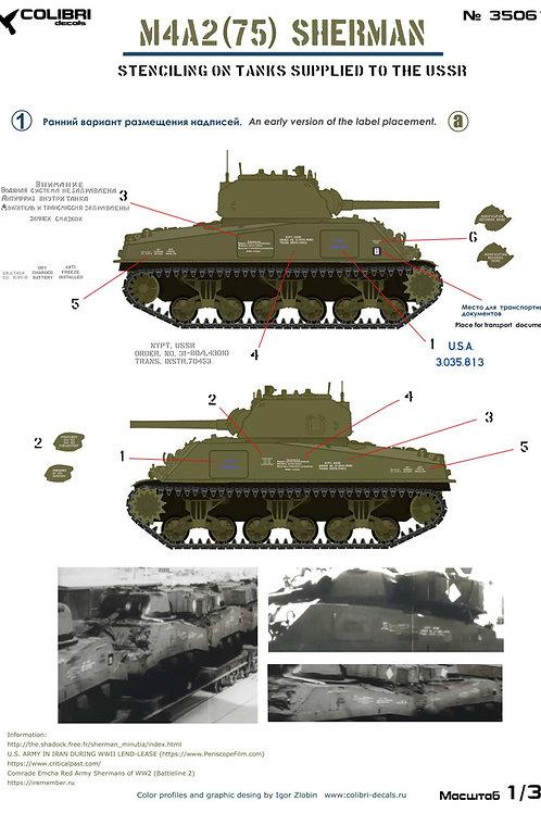 35061 Colibri Decals 1/35 Декали Шерман ленд-лиза (технички) M4A2 Sherman (75) w