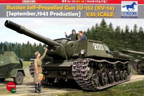 Советская САУ СУ-152 (КВ-14), сентябрь 1943 - Bronco CB35109 1/35