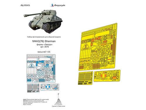 МД 035415 Фототравление M4A3(76) Sherman (Звезда 3676) - Микродизайн 1:35
