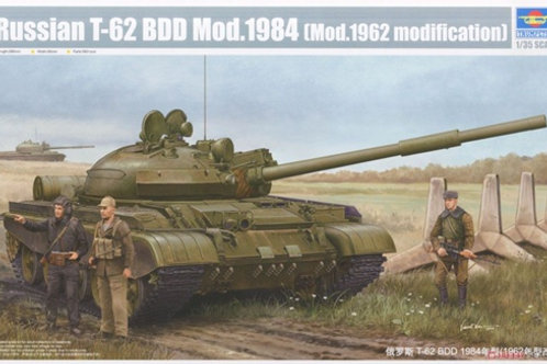 Советский танк Т-62 БДД мод. 1984 (1962 мод.) - Trumpeter 01553 1:35
