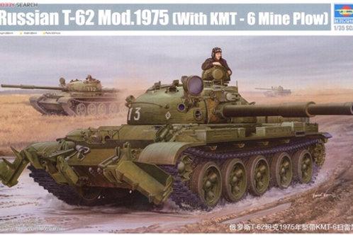 Советский танк Т-62 мод. 1975 года с минным тралом КМТ-6 - Trumpeter 01550 1:35