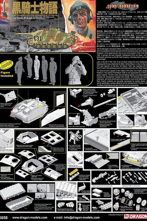 StuG.III Ausf.G основная серия (July 1943) - Cyber Hobby 1:35 6658 - под заказ