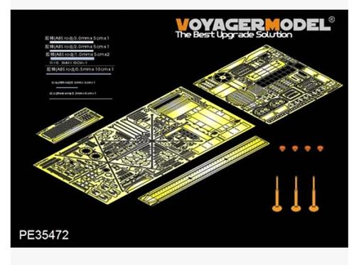 Травление БТР-60ПУ - Voyager Model 1:35PE35472
