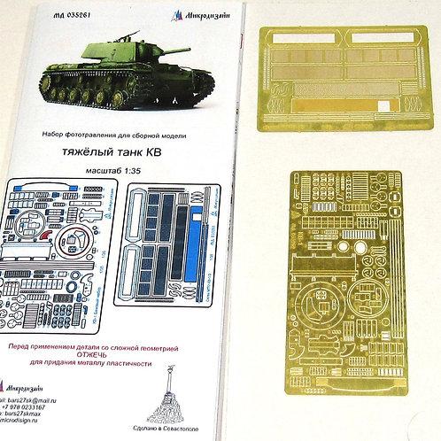 МД 035262 Танк КВ базовый набор (1:35)