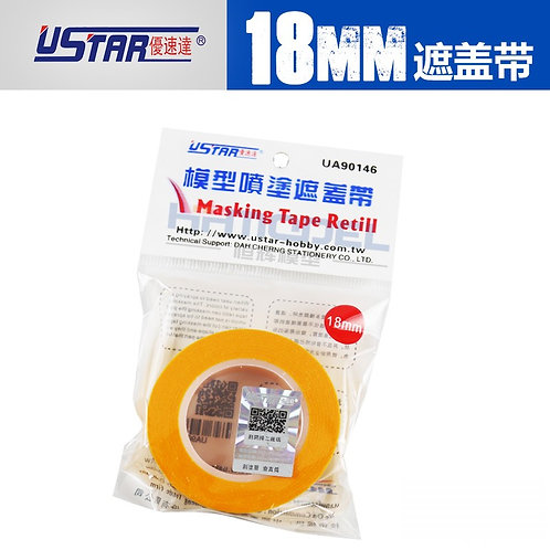 1,8 см U-STAR Маскировочная лента скотч модельный, ширина 18 мм