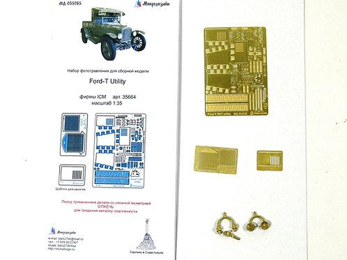 Микродизайн МД 035265 Фототравление Форд Ford-T Utility от ICM (1:35)