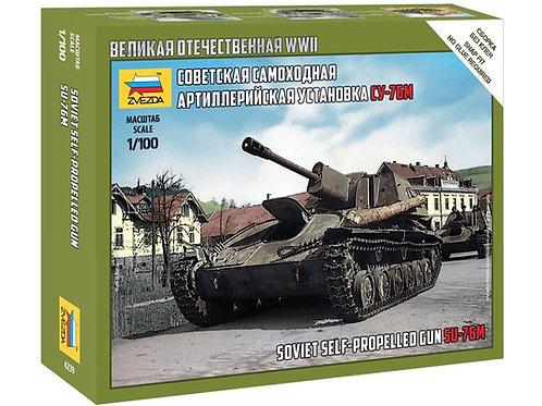 Советская САУ СУ-76М -Звезда 6239 1/100