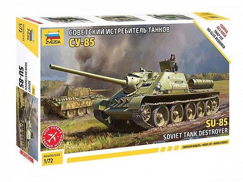 Звезда 5062 1/72 Советский истребитель танков СУ-85