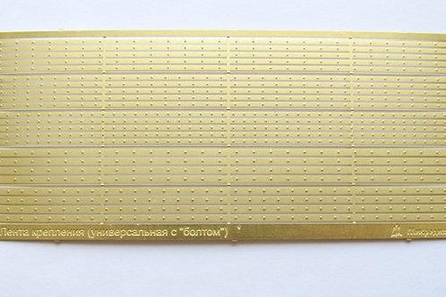 Микродизайн МД 035266 Ленты крепления экранов БТТ с болтами (1:35)