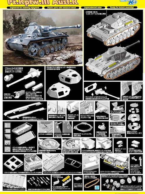 Немецкий танк Pz. III Ausf. K - Dragon 6903 1:35 - под заказ