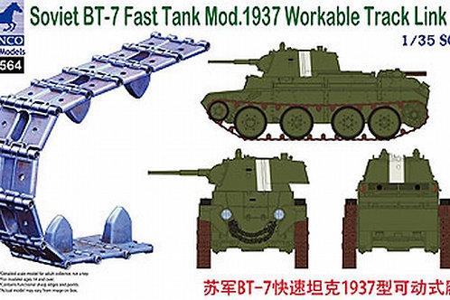 (под заказ) Траки БТ-7 1937 года, наборные, пластик - Bronco Models AB3564 1/35