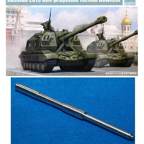 *КОМБО 1+1* 152-мм САУ Мста М1, Trumpeter 05574 + MG-3533 Model Gun ствол металл