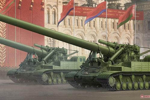 406-мм САУ 2А3 Конденсатор-2П - Trumpeter 09529 1/35 под заказ