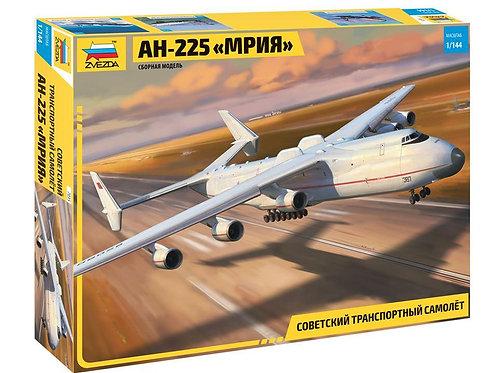 """Самолет Ан-225 """"Мрия"""" - Звезда 7035 1:144 (перепак Revell)"""