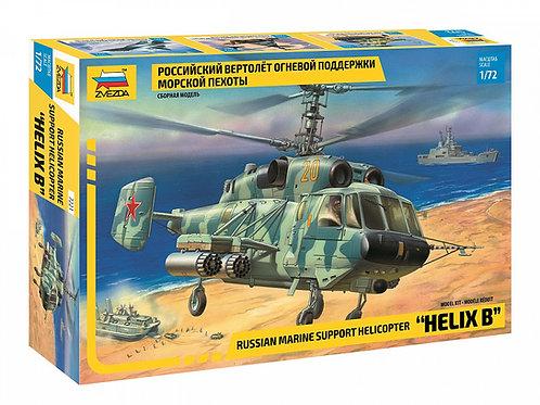 7221 Звезда 1/72 Российский вертолёт огневой поддержки морской пехоты