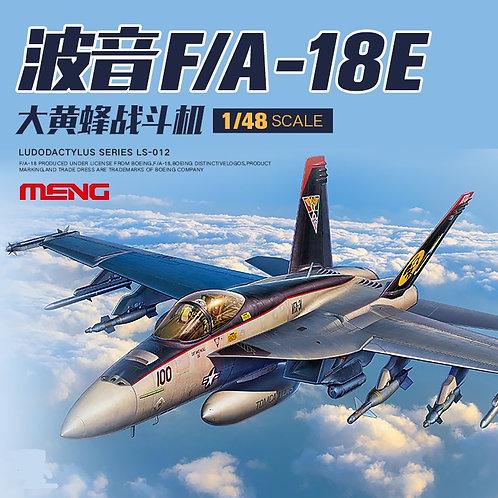 (предзаказ со скидкой) Самолет F/A-18E Super Hornet - Meng Model 1:48 LS-012