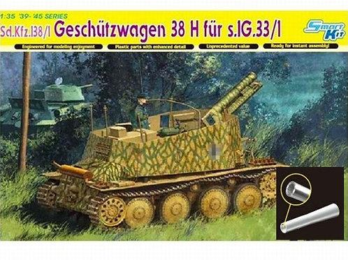 (под заказ) Немецкая САУ Грилле, ствол металл, траки Magic - Dragon 1:35 6470