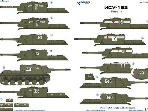 35069 Colibri Decals 1/35 Декали ИСУ-152 советская самоходка, часть 3
