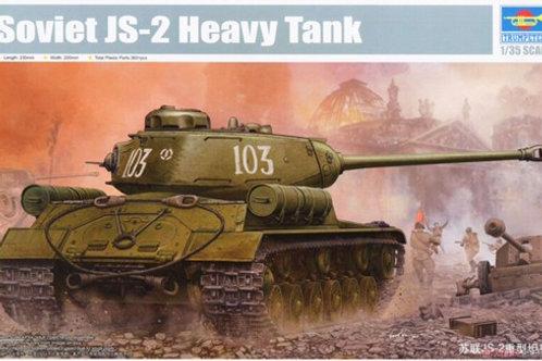 Советский тяжелый танк ИС-2 ранних выпусков - Trumpeter 1:35 05588