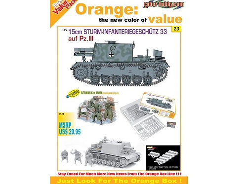 15cm SIG 33 Ausf. Pz.III + Magic траки, фигурки - Dragon / Cyber Hobby 9123 1/35
